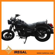 250cc automatic motorcycle chopper motorcycle for sale