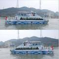 21.6m/99 Passagier aluminium/Fiberglas material rumpf Katamaran Typ/twin hull boot