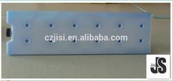 4200ml supercapacity ice pack