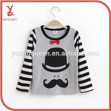 KT54 children printing cotton T-shirt
