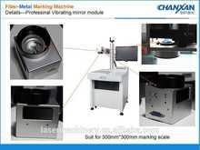 10w/20w 3d handheld laser engraver machine