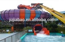 Dragon Super Bowl Water Ride amusement park equipment water park equipment for sale