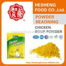 Nasi reasonable price snacks seasoning powder flavor