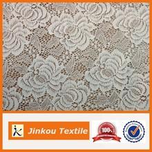 Bridal Wedding Lace Fabric Ivory White Mesh Cord Lace Fabric for Wedding Dress DIY