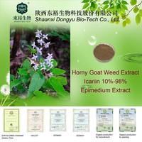Natural GMP hot sale epimedium leaf extract icariin powder