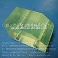 Pu poliuretano di plastica lavorati foglio/parte
