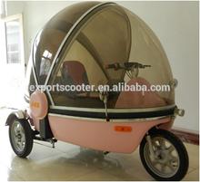 bubble three wheel e trike for passenger three wheel bicycle philippines