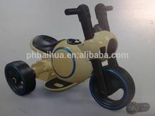 2015 NEW CHILDREN MOTORCYCLE KB-903