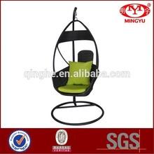 Garden furniture set egg swing chair outdoor furniture