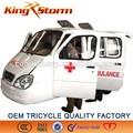 China 200cc triciclo de três rodas do carro da ambulância preço, usado ambulâncias fabricante mercedes ambulância