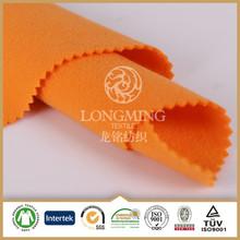 100%polyester imitation wool drapery softness fabric for garments