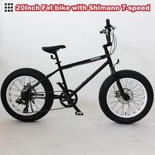"20"" Popular Fat bike/Snow Bike/Wide tire beach Cruiser"