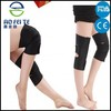 2015 new product elastic heating knee support brace