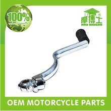 Aftermarket motorcycle chrome kick start lever for Suzuki GS125