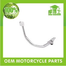Aftermarket motorcycle rear brake pedal for Suzuki AX100