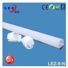 manufactory supply high quality 4ft T8 fluorescent light tube cover , LED T8 tube light parts