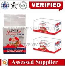 instant dry yeast china