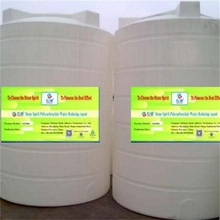 Stone Spirit multifunctional concrete synergist XD-870 concrete additive light weight concrete foaming agent