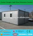 Con aislamiento de sonido confortable casa contenedor de china/utiliza sala de envase