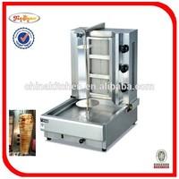 Kebab Making Machine / Shish Kebab Machine