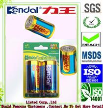 LR20 size D 1.5V Alkaline battery (Ultra Max) 12000mAh primary battery