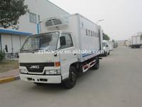 JMC mini medical cooler box truck/small refrigerated truck /mini refrigartor car