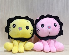 the lion stuffed plush toy factory