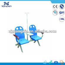 Hospital waiting chairs for sale,hospital transfusion chair YXZ-033