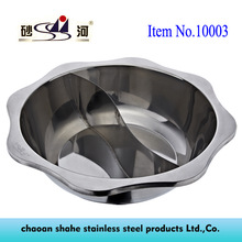 Cooking Stainless Steel Sun Style Basin Yin Yang Pot /steamboat