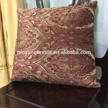 Polyester jacquard sofa fabric & chair cushion cover fabric