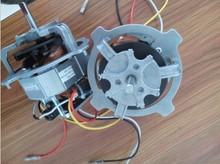 2015 new product for mixer/blender/juicer 230v 550w ac motor(8825universial motor)