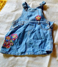 second-hand baby 7-12 year wear