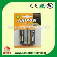 LR14 size C am2 1.5V Alkaline battery