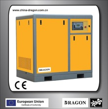 0.7mpa/0.8mpa/1.0mpa/1.25mpa Belt driven oil injection screw air compressor 18.5kw/25hp by DRAGON factory