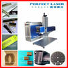 2015 China Machinery Jewelry/ring/code/ Logo 10w 20w desktop metal laser marking machine