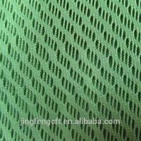 3D 100% polyester sandwich air mesh fabric