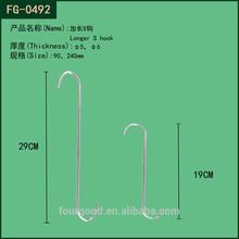longer S hook