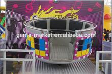 Disco ride tagada amusement ride for sale