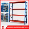 high quality medium duty steel rack for warehouse