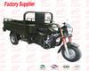 Max Load 200cc gas three wheel cargo motorcycle