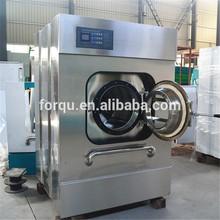 FORQU professional hot sale auto parts washing machine