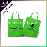 Handled Style and Non-woven,80gsm non-woven Material shopping bag non woven