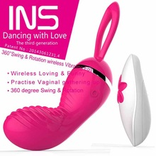 Swing and rotation wireless vibrating eggs