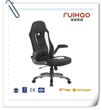 New design leather chair for office RH-2413