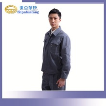 Chinese workwear manufacturer hottest sale work clothing