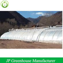 Fan Greenhouse With Heat Presevation Sheet