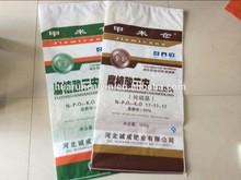 polypropylene woven bags for fertilizer packaging