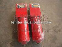 hydraulic or lubrication station DF-H30X5C/Y oil filter strainer