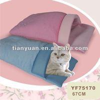 cute cat beds