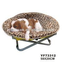iron cat bed
